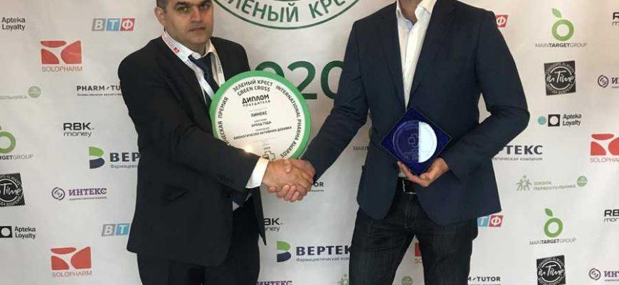 Линекс для детей® от компании «Сандоз» получил премию Зеленый крест® как бренд года в номинации БАД