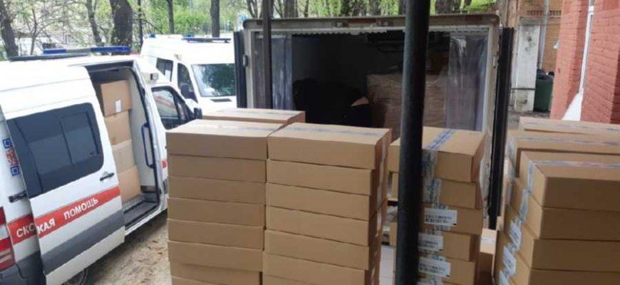 Помощь всероссийского масштаба: «Акрихин» оказал поддержку лечебно-профилактическим учреждениям в регионах страны