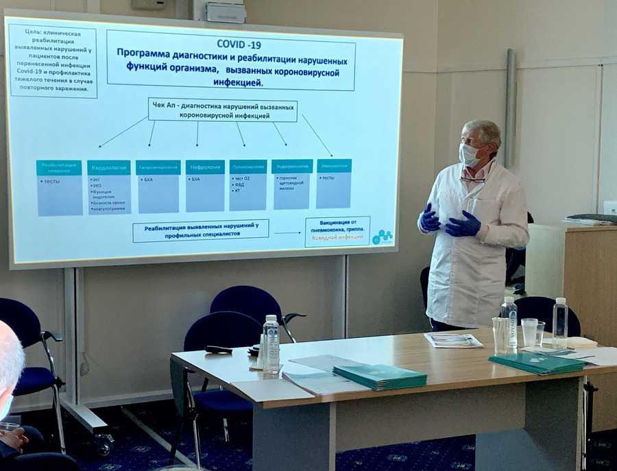В МЕДСИ открылся Центр диагностики нарушений у пациентов, перенесших COVID-19, и профилактики тяжелых осложнений в случае инфицирования